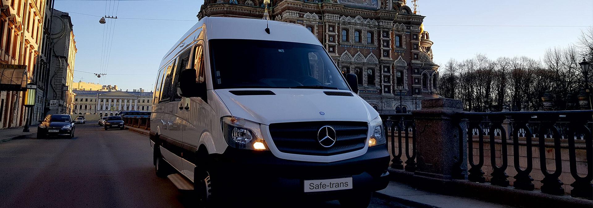 slide Аренда микроавтобусов в Питербурге